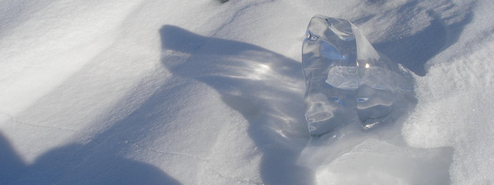 Байкал. Пешком в одиночку по льду